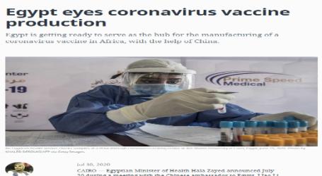 موقع ( المونيتور ) الأمريكي : مصر تتطلع إلى إنتاج لقاح فيروس كورونا