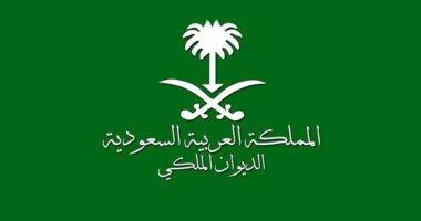 الديوان الملكى السعودى ينعى وفاة الأمير عبد العزيز بن عبد الله آل سعود