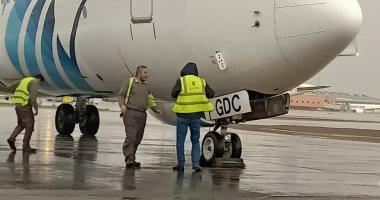 مطار القاهرة يستقبل 15 رحلة دولية تقل 2041 راكبا من عدة دول
