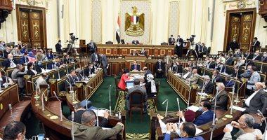 مجلس النواب يوافق مبدئيا على مشروع قانون هيئة الأوقاف المصرية