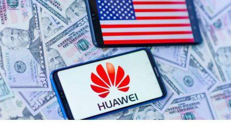 ميديا تك تطلب إذن الحكومة الأمريكية لتوريد خدماتها لهواوي الصينية