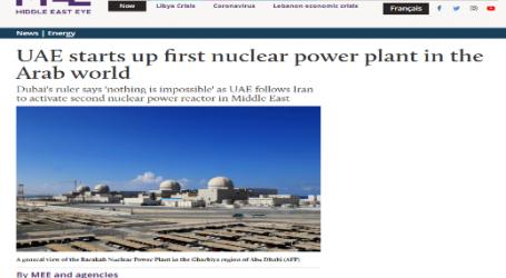 موقع ( ميدل إيست آي ) البريطاني:الإمارات تبدأ أول محطة للطاقة النووية في العالم العربي