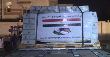 جسر جوى مصرى بمساعدات لمتضررى السيول بجمهوريتى السودان والجنوب
