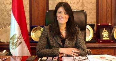 الدكتورة رانيا المشاط، وزيرة التعاون الدولي