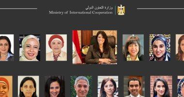 وزيرة التعاون الدولى تكشف عن خطة للإصلاح لتعزيز جهود الدبلوماسية الاقتصادية