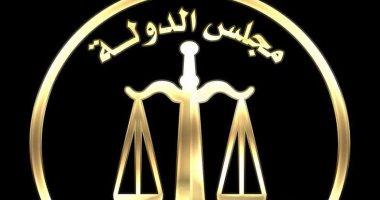 القضاء الإدارى يتلقى طعون المستبعدين من انتخابات النواب بدءاً من اليوم