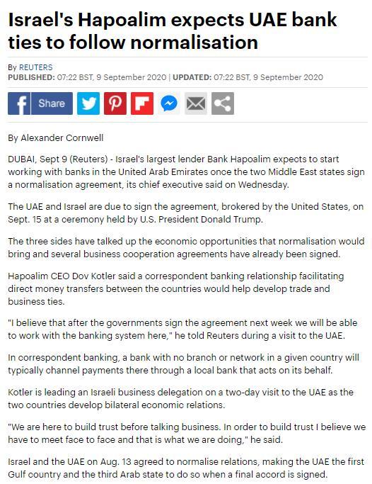 الحدث الان ينشر مقالة مترجمة لصحيفة (دايلي ميل) البريطانية بعنوان ( بنك هبوعليم الإسرائيلي يتوقع إقامة علاقات مع بنوك الإمارات )