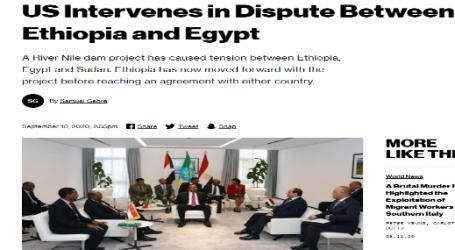موقع (فايس نيوز) الأمريكي : الولايات المتحدة تتدخل في النزاع بين إثيوبيا ومصر