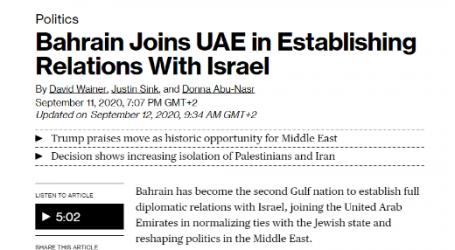 """وكالة """"بلومبرج """" الأمريكية البحرين تنضم إلى الإمارات في إقامة علاقات مع إسرائيل"""