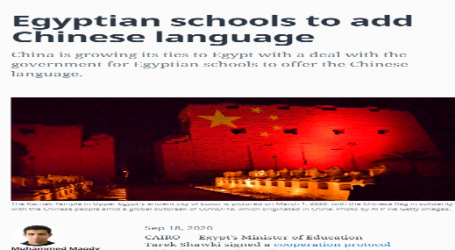 موقع (المونيتور) الأمريكي:مدارس مصرية تضيف اللغة الصينية إلى مناهجها