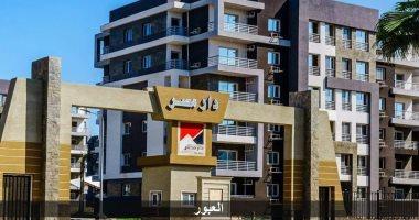 الإسكان تبدأ تسليم 240 وحدة سكنية بدار مصر بالقاهرة الجديدة الأحد