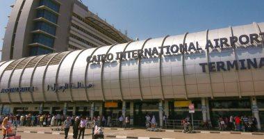 مصر للطيران تحدد الفئات المسموح لها بالسفر للسعودية من غير السعوديين