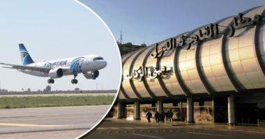 مصر للطيران تسير 48 رحلة دولية تقل 6 آلاف راكب إلى دول مختلفة