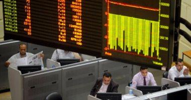 أسعار الأسهم بالبورصة المصرية اليوم الاثنين 7-9-2020