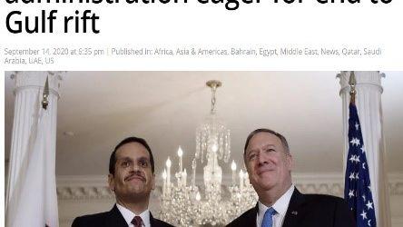 """موقع (ميدل إيست مونيتور) البريطاني:""""بومبيو"""" يؤكد أن إدارة """"ترامب"""" حريصة على حل الخلاف الخليجي"""