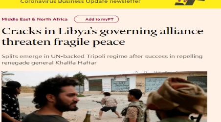 صحيفة (فايننشال تايمز) البريطانية:خلافات في التحالف الحاكم في ليبيا تهدد السلام الهش