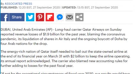 """"""" الحدث الآن """" يقدم ..مقال مترجم لصحيفة (دايلي ميل) البريطانية بعنوان : خسائر الخطوط الجوية القطرية بلغت (1.9) مليار دولار، وسط جائحة كورونا والمقاطعة العربية"""