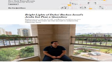 مقال مترجم .. صحيفة (نيويورك تايمز) الأمريكية : أضواء دبي تجذب عرب إسرائيل ولكنهم يشعرون بالقلق