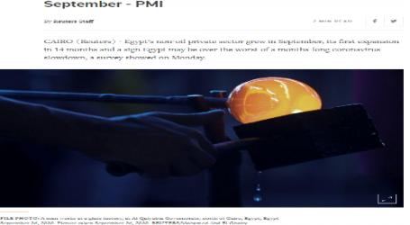 مقال مترجم .. وكالة (رويترز) البريطانية :القطاع الخاص غير النفطي في مصر عاود النمو في سبتمبر