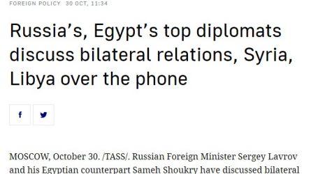 خبر مترجم لوكالة (تاس) الروسية – الناطقة بالإنجليزية – بعنوان : اتصال هاتفي بين وزيري خارجية (مصر / روسيا) لمناقشة العلاقات الثنائية وملفي سوريا وليبيا