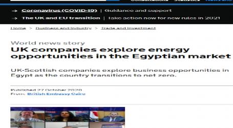 شركات بريطانية تستكشف فرص في مجال الطاقة في السوق المصري
