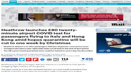 دايلي ميل : فحص جديد لفيروس كورونا فى مطار هيثرو الإسترالي تظهر نتيجته بعد 20 دقيقة