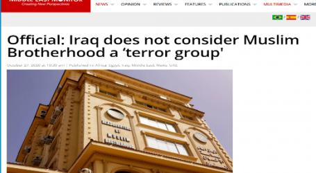 موقع (ميدل إيست مونيتور) البريطاني : العراق لا تعترف بجماعة الإخوان كجماعة إرهابية