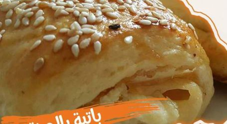 طريقة عمل الباتيه بالجبنة في البيت من مطبخ الشيف أسيا