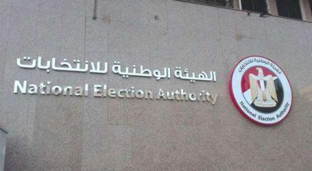 الوطنية للانتخابات تعلن انتهاء مدة تسجيل بيانات المصريين بالخارج على موقعها