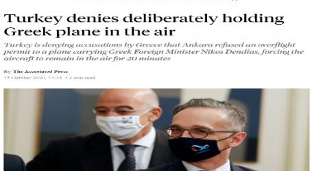 وكالة (أسوشيتد برس) الأمريكية : الولايات المتحدة تحذر ولاية نيفادا من استخدام أجهزة اختبار فيروس كورونا صينية تبرعت بها الإمارات