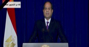 السيسى: نسبة تمثيل المرأة المصرية فى مجلس الوزراء والبرلمان بلغت 25%