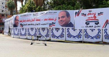 مواطنو قنا يستعدون للاحتفال بذكرى نصر 6 أكتوبر بميدان المحطة