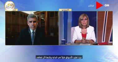 محمد العريان: مصر تميزت فى الإصلاح الاقتصادى وعلى الحكومة الحفاظ عليه