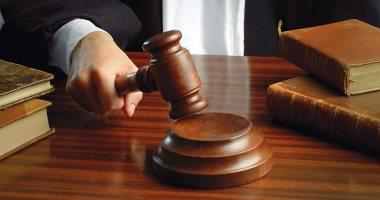 تأجيل محاكمة موظف ببنك سهل الاستيلاء على 911 ألف جنيه لجلسة 28 ديسمبر