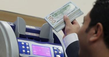 سعر الدولار اليوم الثلاثاء يواصل استقراره أمام الجنيه المصرى