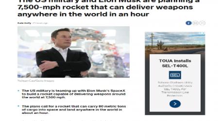 """"""" الحدث الآن """" يقدم .. مقال مترجم من موقع (بيزنس إنسايدر) الأمريكي : الجيش الأمريكي وشركة سبيس أكس يخططان لتطوير صاروخ قادر على نقل أسلحة إلى أي مكان في العالم خلال ساعة"""