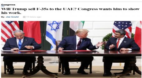 """"""" الحدث الآن """" يقدم .. مقال مترجم من موقع (ديفينس نيوز) الأمريكي  : هل سيبيع """"ترامب"""" مقاتلات (F-35s) للإمارات؟"""