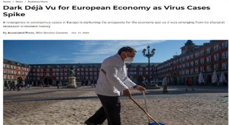 موقع (يو إس نيوز) الأمريكي: ضربة جديدة للاقتصاد الأوروبي مع ارتفاع حالات الإصابة بفيروس كورونا