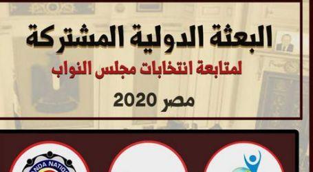 البعثة الدولية لمتابعة الانتخابات: رصدنا تجاوزات لا ترقى للطعن في نزاهة انتخابات النواب