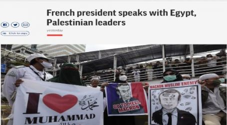 مقال مترجم لوكالة (أسوشيتد برس) الأمريكية : الرئيس الفرنسي يُجرى اتصالاً هاتفياً بالرئيسين المصري والفلسطيني