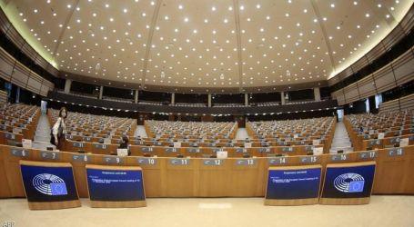البرلمان الأوروبي: تعديل صيغة مشروع قانون العقوبات على تركيا