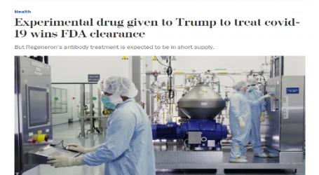 واشنطن بوست : العقار التجريبي الذي تم معالجة ترامب به من فيروس كورونا يفوز بتصريح من أدارة الأغذية والعقاقير
