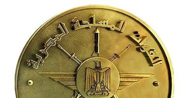 وزير الدفاع يعود لمصر بعد زيارة رسمية للبرتغال