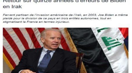 """مقال مترجم لصحيفة (لو موند) الفرنسية : نظرة على (15) عام من أخطاء """"بايدن"""" في العراق"""