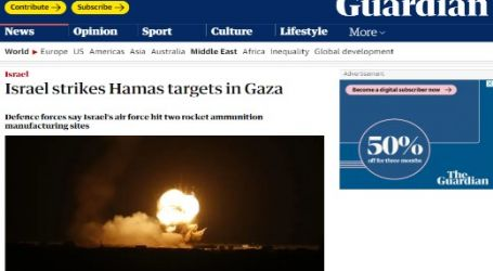 مقال مترجم لصحيفة ( الجارديان ) البريطانية : إسرائيل تقصف أهداف لحماس في غزة