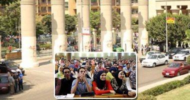 جامعة عين شمس تعلن انتظام الدراسة غدا بكافة الكليات