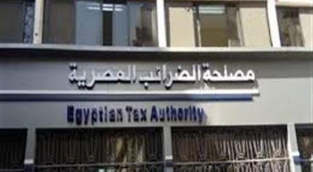 مصلحة الضرائب المصرية تعلن عن وظائف خالية