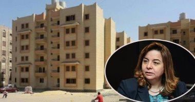 شروط حجز شقة ضمن الـ100 ألف وحدة في الإسكان الاجتماعي.. فيديو
