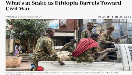 """تقرير (ستراتفور) الاستخباراتي الأمريكي بعنوان """"ما هي عواقب انزلاق إثيوبيا نحو الحرب الأهلية؟"""""""