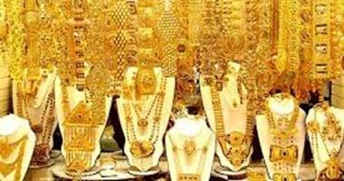 أسعار الذهب تواصل أرتفاعها وعيار 21 يسجل 791 جنيها